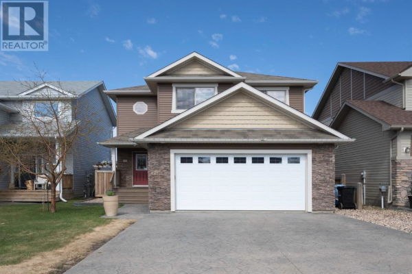 104 Mountain Avens  Crescent, Fort McMurray