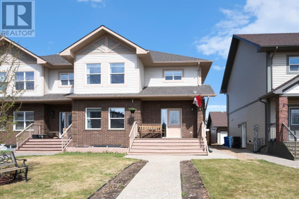 122 Merganser  Crescent, Fort McMurray