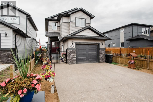 162 Athabasca Crescent, Fort McMurray