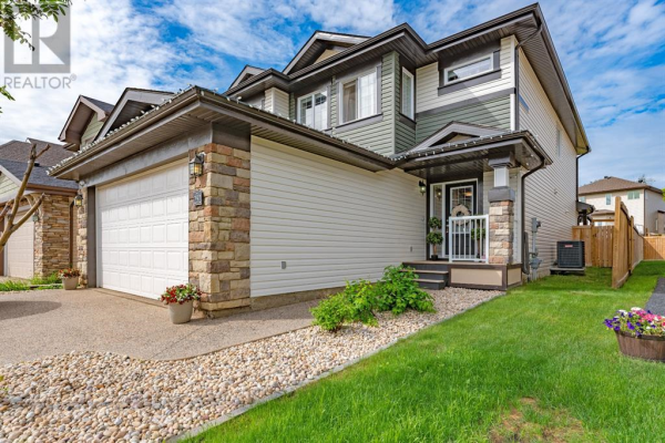 252 GRAVELSTONE Road, Fort McMurray