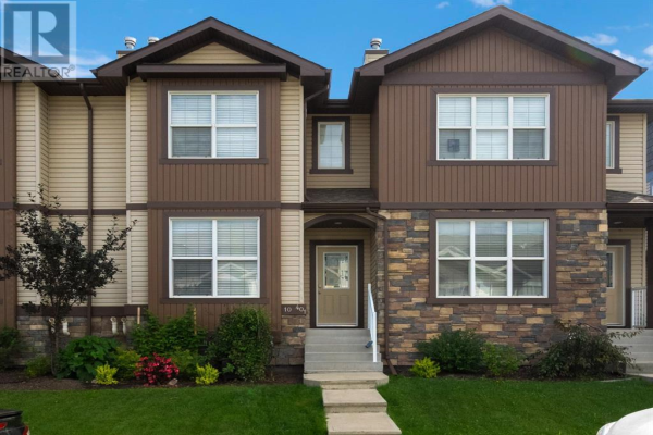 10-401 Sparrow Hawk  Drive, Fort McMurray