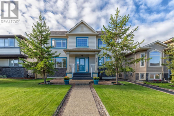 116 Woodpecker Way, Fort McMurray