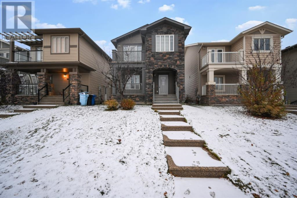 320 Falcon Drive, Fort McMurray