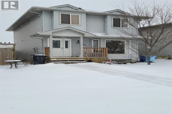 196 Lynx Crescent, Fort McMurray