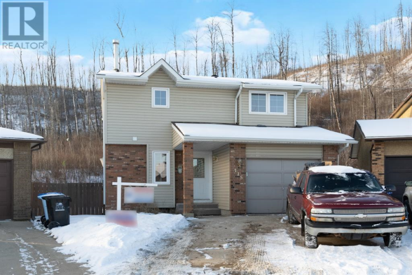 115 Gipsy  Place, Fort McMurray