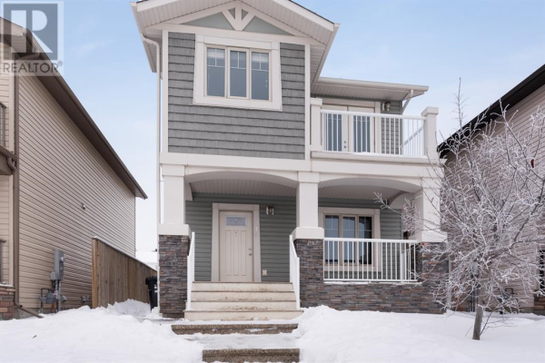 340 Falcon Drive, Fort McMurray
