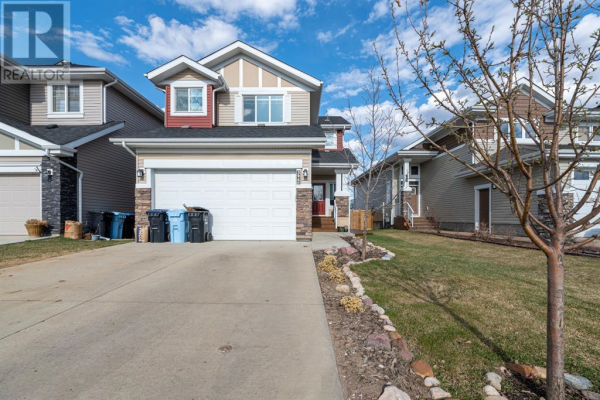 396 DIXON Road, Fort McMurray