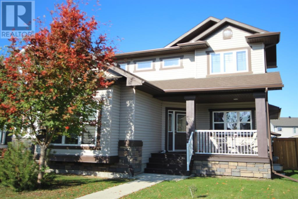 128 Falcon  Drive, Fort McMurray