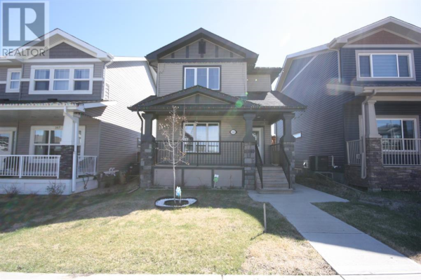 163 Prospect Drive, Fort McMurray