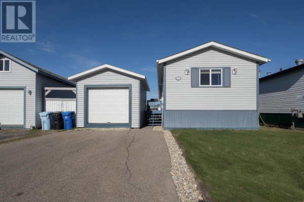 117 McKinlay Crescent, Fort McMurray