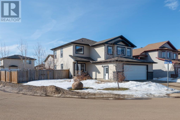 141 Mayflower Crescent, Fort McMurray