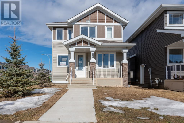 144 Furber Street, Fort McMurray