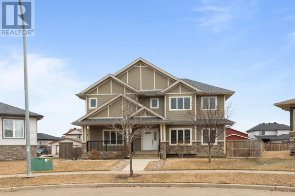 109 Sparrow Hawk Bay, Fort McMurray