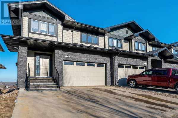 16, 208 SPARROW HAWK Drive, Fort McMurray