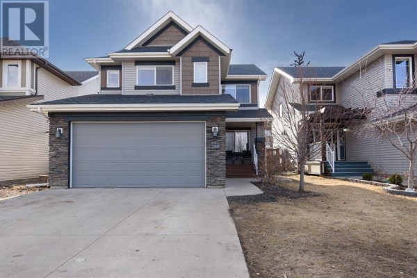 268 Gravelstone Road, Fort McMurray