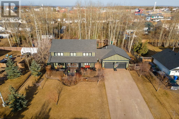 203 Westwood Crescent, Fort McMurray