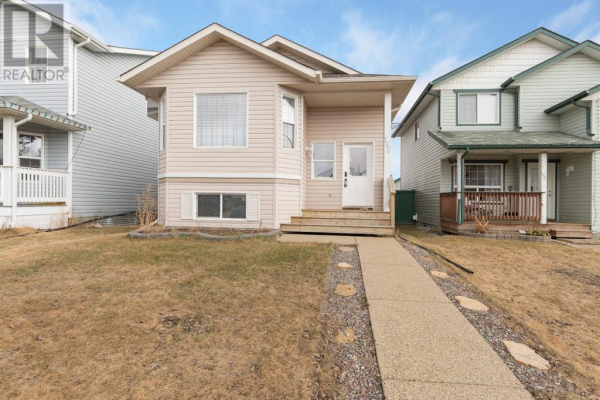 160 Archibald Close, Fort McMurray