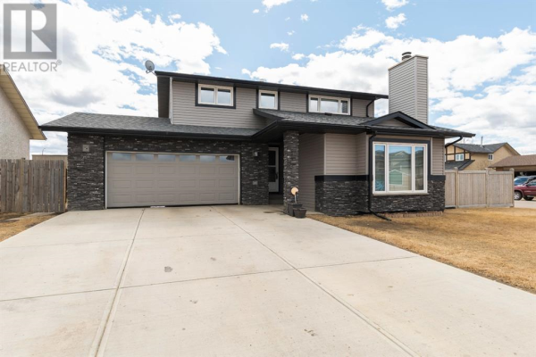 201 Simcoe Way, Fort McMurray