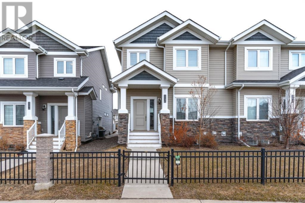 113 Heritage Drive, Fort McMurray