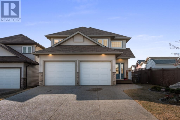 251 Pacific Crescent, Fort McMurray