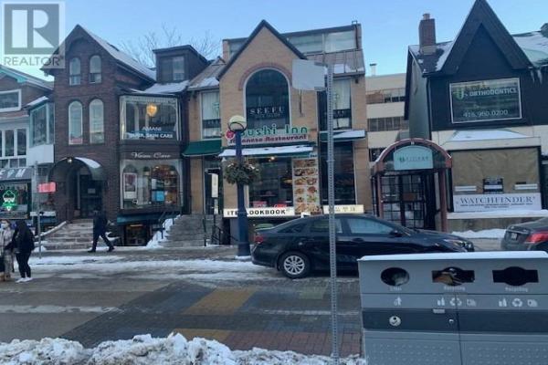122 CUMBERLAND ST, Toronto