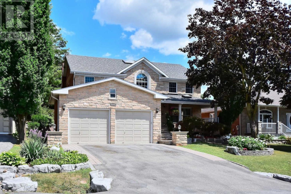 1799 APPLEVIEW RD, Pickering