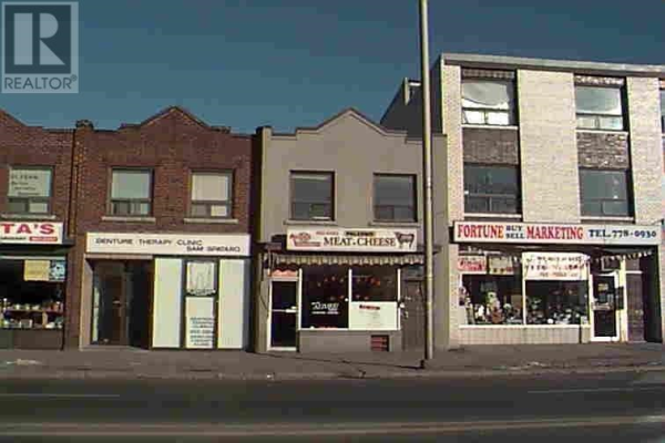 *1708 DANFORTH* AVE, Toronto