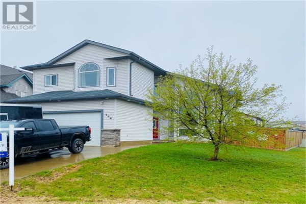 104 LAWRENCE Street, Fort McMurray
