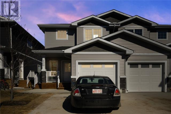 200 SHALESTONE Way, Fort McMurray