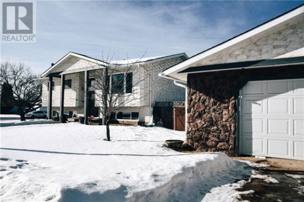 100 Rowan Street, Fort McMurray