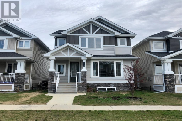 120 Furber Street, Fort McMurray