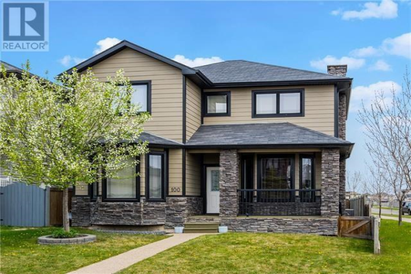 100 Coyote Crescent, Fort McMurray