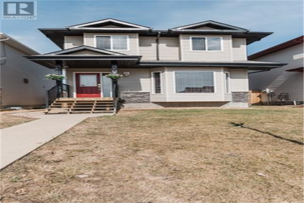 121 Sunday Creek Way, Fort McMurray