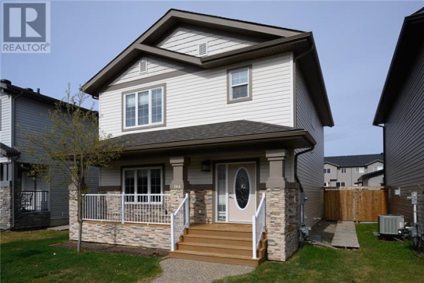 144 HUBERMAN Way, Fort McMurray