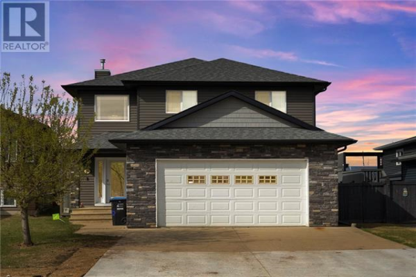 219 ATKINSON LANE, Fort McMurray