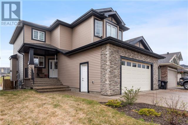 192 GRAVELSTONE Road, Fort McMurray