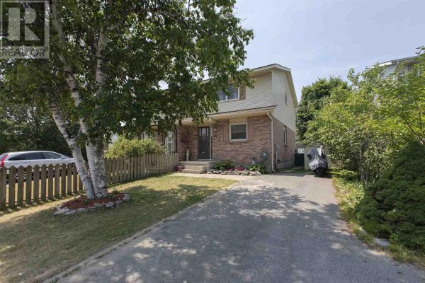 1042 Hickorywood CRES, Kingston