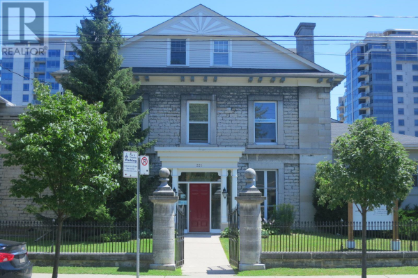 221 King Street East, Kingston