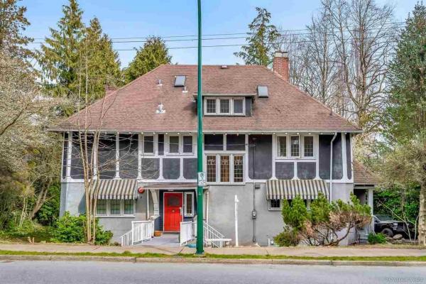 1075 DOUGLAS CRESCENT, Vancouver