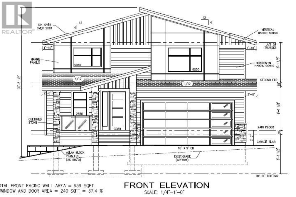 2810 VISTA RIDGE DRIVE, Prince George