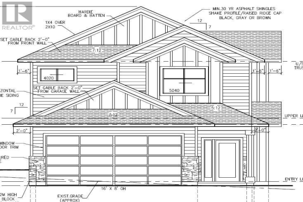 3351 PARKVIEW CRESCENT, Prince George