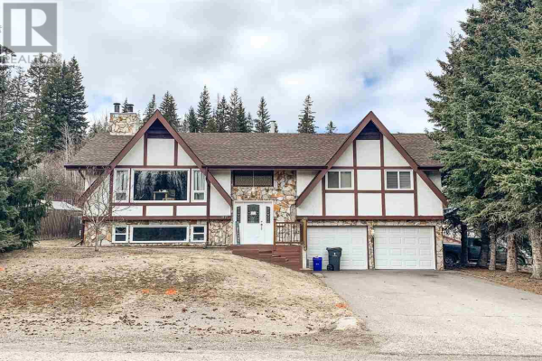 4015 BRENTWOOD DRIVE, Prince George