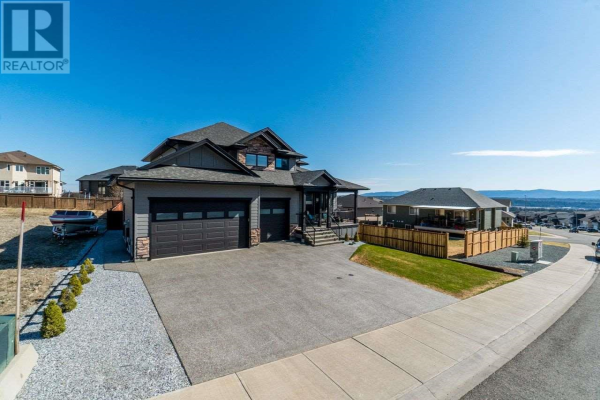 8631 ST LAWRENCE AVENUE, Prince George