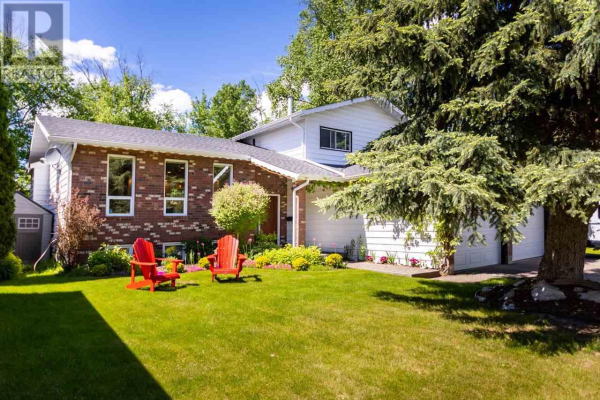 5495 MORIARTY CRESCENT, Prince George