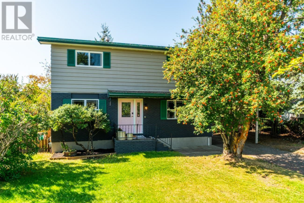 741 TAY CRESCENT, Prince George