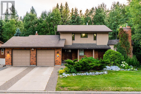 5605 MORIARTY CRESCENT, Prince George