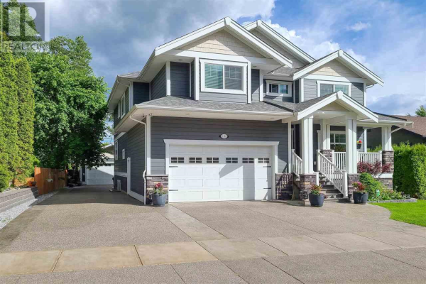 2181 LAURIER CRESCENT, Prince George