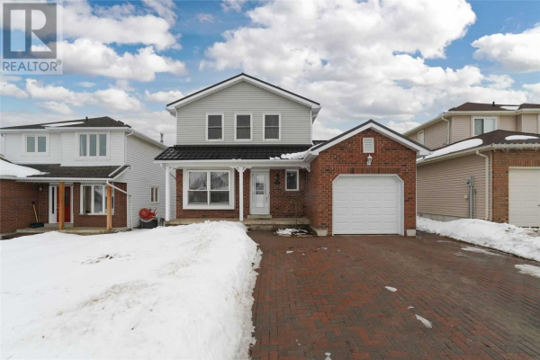 46 GOSNEY CRES, Barrie