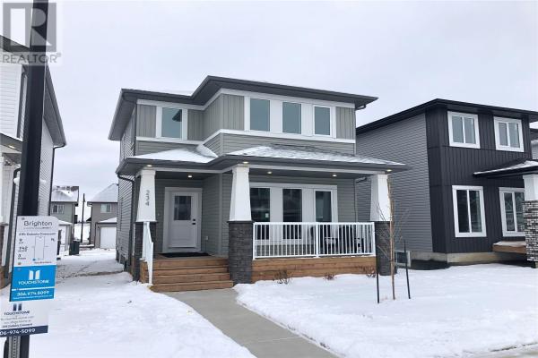 234 Dubois CRES, Saskatoon