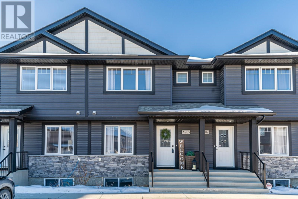 205 171 Beaudry CRES, Martensville